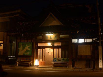 湯田川温泉の共同浴場