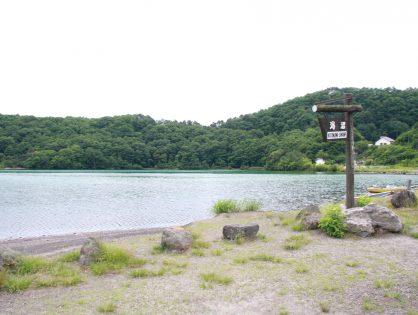 鳴子のカルデラ湖 潟沼(SUPの体験もできる場所)